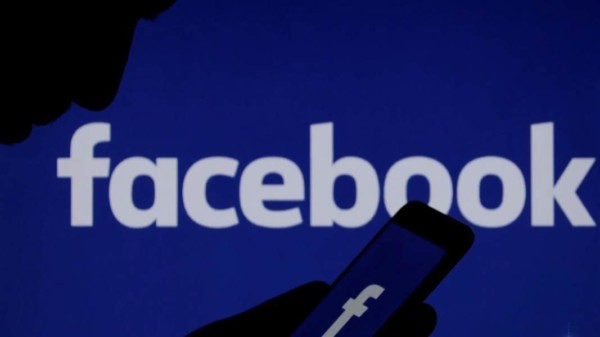 The Facebook Privacy Scandal Still Continues!