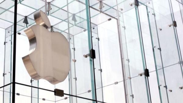 Apple files stored by teen in 'hacky hack hack' folder
