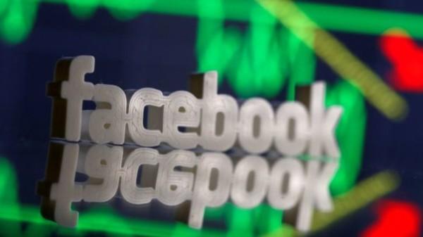 Facebook bans second Cambridge psychology quiz app
